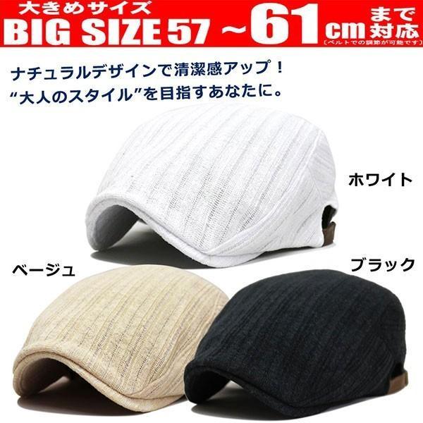 帽子メンズ帽子大きいサイズハンチングビッグサイズ帽子父の日帽子屋メンズ帽子レディースキャップハンチング帽子春夏50代40代人気