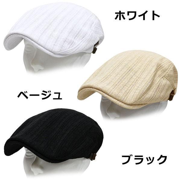 父の日 帽子 メンズ 帽子 大きいサイズ ハンチング 送料無料 ネコポス 帽子 父の日 帽子屋 メンズ帽子レディース キャップ ハンチング帽子 春夏 50代 40代|missa-more|02