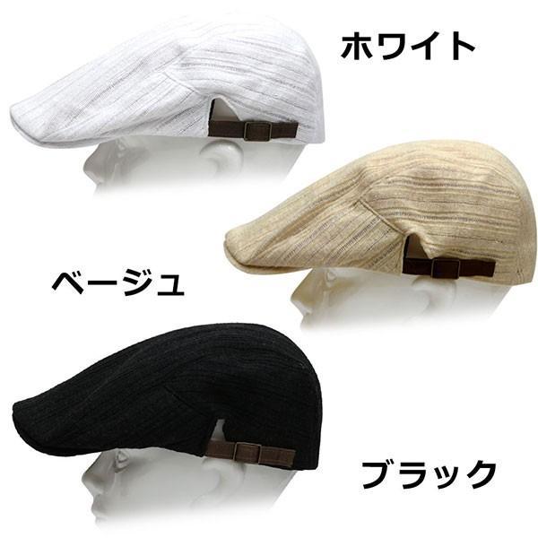 父の日 帽子 メンズ 帽子 大きいサイズ ハンチング 送料無料 ネコポス 帽子 父の日 帽子屋 メンズ帽子レディース キャップ ハンチング帽子 春夏 50代 40代|missa-more|03