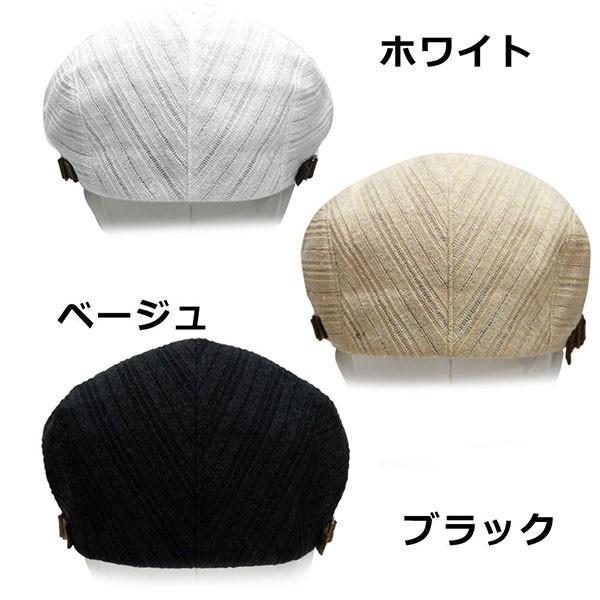 父の日 帽子 メンズ 帽子 大きいサイズ ハンチング 送料無料 ネコポス 帽子 父の日 帽子屋 メンズ帽子レディース キャップ ハンチング帽子 春夏 50代 40代|missa-more|04