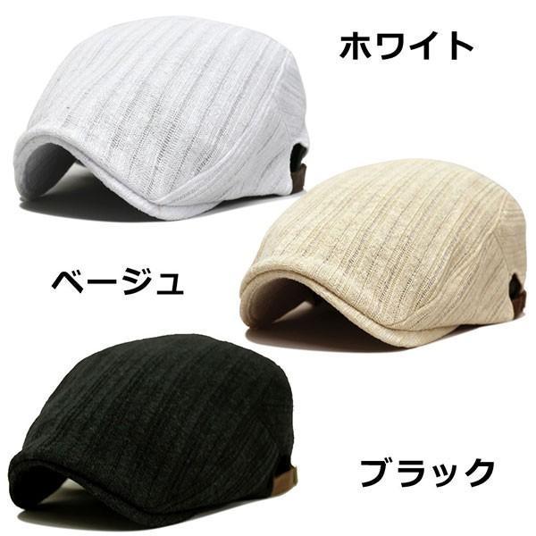 父の日 帽子 メンズ 帽子 大きいサイズ ハンチング 送料無料 ネコポス 帽子 父の日 帽子屋 メンズ帽子レディース キャップ ハンチング帽子 春夏 50代 40代|missa-more|05