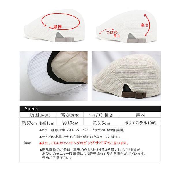 父の日 帽子 メンズ 帽子 大きいサイズ ハンチング 送料無料 ネコポス 帽子 父の日 帽子屋 メンズ帽子レディース キャップ ハンチング帽子 春夏 50代 40代|missa-more|06