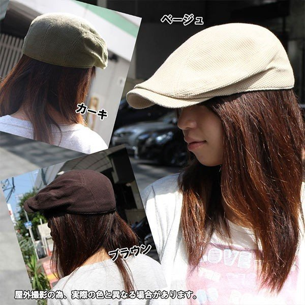 帽子 メンズ 帽子ハンチング 帽子メンズ 送料無料 おすすめ レディース帽子 ハンチング キャップ 人気 ゴルフ帽子 ランキング ぼうし 父の日 帽子 ゴルフ |missa-more|19