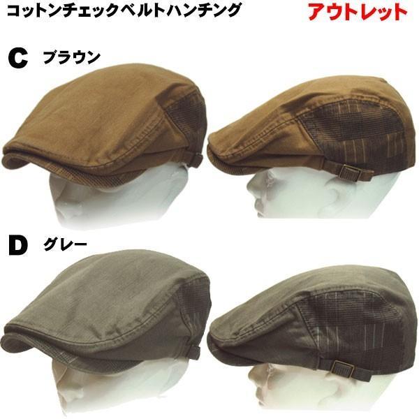 訳あり 帽子 メンズ帽子レデース アウトレット セール品 帽子 屋 帽子 メンズ 帽子 レディース|missa-more|03
