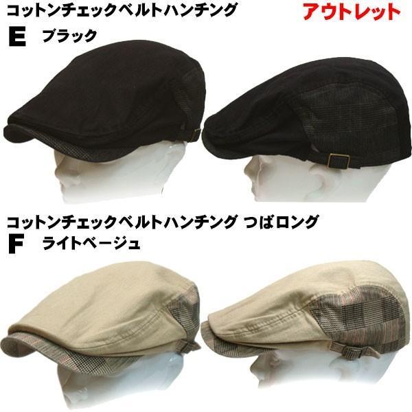 訳あり 帽子 メンズ帽子レデース アウトレット セール品 帽子 屋 帽子 メンズ 帽子 レディース|missa-more|04