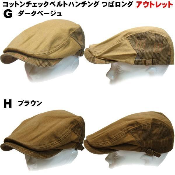 訳あり 帽子 メンズ帽子レデース アウトレット セール品 帽子 屋 帽子 メンズ 帽子 レディース|missa-more|05