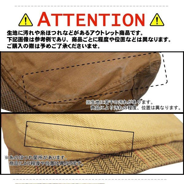 訳あり 帽子 メンズ帽子レデース アウトレット セール品 帽子 屋 帽子 メンズ 帽子 レディース|missa-more|06