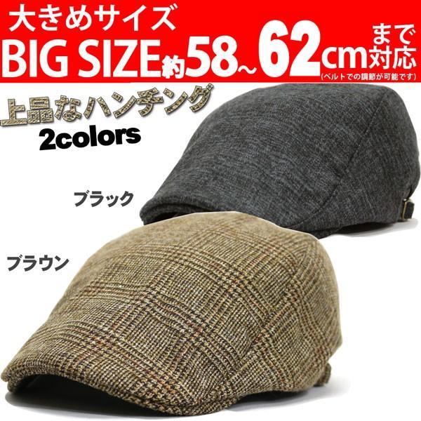 帽子 メンズ 大きいサイズ ハンチング/メンズ帽子秋冬 メンズ帽子レディース ニット帽子  ぼうし bousi ボウシ  鳥打帽|missa-more|03