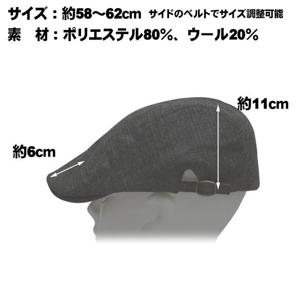 帽子 メンズ 大きいサイズ ハンチング/メンズ帽子秋冬 メンズ帽子レディース ニット帽子  ぼうし bousi ボウシ  鳥打帽|missa-more|06