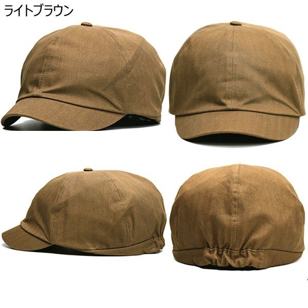 帽子 メンズ 大きいサイズ ぼうし 送料無料 ビッグサイズ メンズ 帽子  帽子 メンズ おしゃれ メンズキャップ/ハンチング/キャスケット/ ぼうし ハンチング|missa-more|05