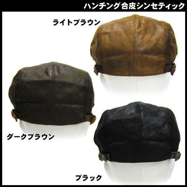 帽子 メンズ 大きいサイズ 大きい 送料無料 帽子 ゴルフ ハンチング ぼうし bousi 帽子 秋物 敬老の日 父の日 メンズ帽子レディース 大きいサイズ|missa-more|04