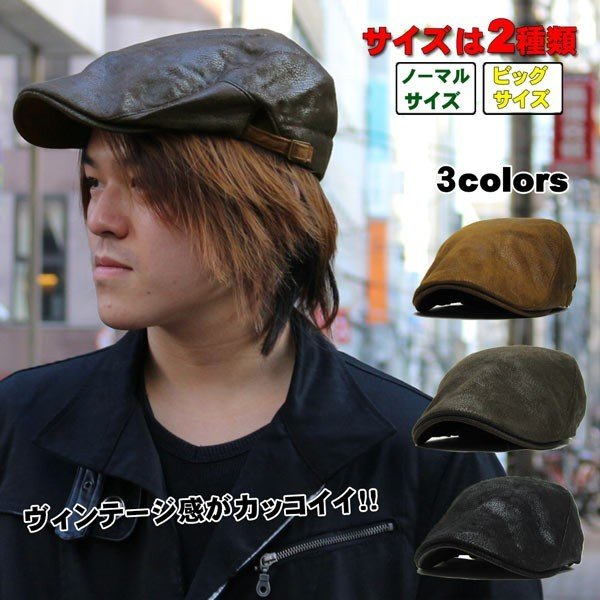 帽子 メンズ 大きいサイズ 大きい 送料無料 帽子 ゴルフ ハンチング ぼうし bousi 帽子 秋物 敬老の日 父の日 メンズ帽子レディース 大きいサイズ|missa-more|07