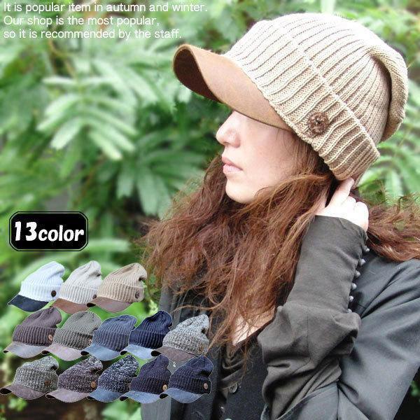 帽子 メンズ 帽子 レディース ニット帽  メンズ レディース帽子 秋 冬 秋冬 人気 ぼうし 送料無料 bousi 男女兼用 スノボ  スキー ニット キャスケット|missa-more|02
