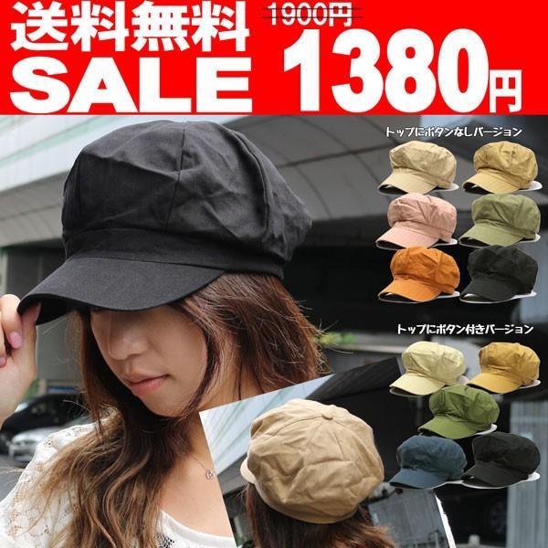 帽子レディースセール帽子メンズ帽子レディース春夏日よけ帽子キャスケット/ぼうし/レディース帽子メンズ旅行春帽子キャスケット