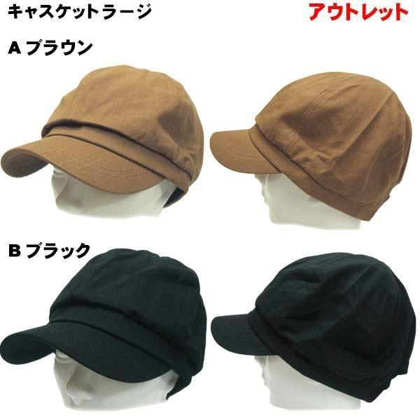 (アウトレット 訳あり わけあり) アウトレット 帽子 メンズ メンズ帽子キャスケット 帽子メンズキャップ 帽子 ぼうし ハンチングキャスケット帽子 missa-more 02