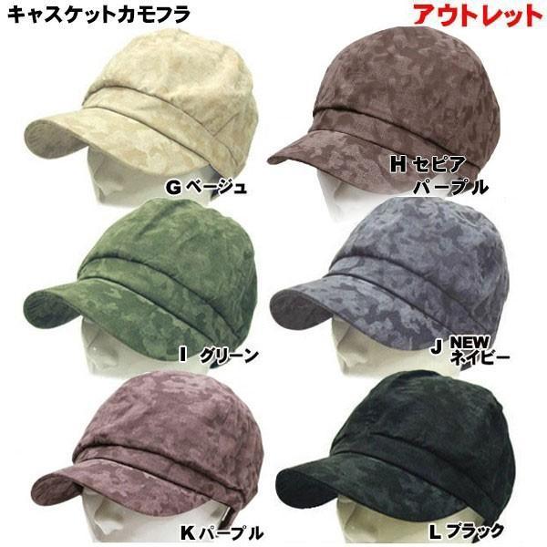 (アウトレット 訳あり わけあり) アウトレット 帽子 メンズ メンズ帽子キャスケット 帽子メンズキャップ 帽子 ぼうし ハンチングキャスケット帽子 missa-more 03