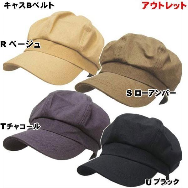 (アウトレット 訳あり わけあり) アウトレット 帽子 メンズ メンズ帽子キャスケット 帽子メンズキャップ 帽子 ぼうし ハンチングキャスケット帽子 missa-more 05