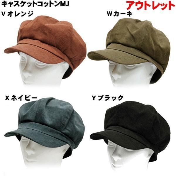 (アウトレット 訳あり わけあり) アウトレット 帽子 メンズ メンズ帽子キャスケット 帽子メンズキャップ 帽子 ぼうし ハンチングキャスケット帽子 missa-more 06