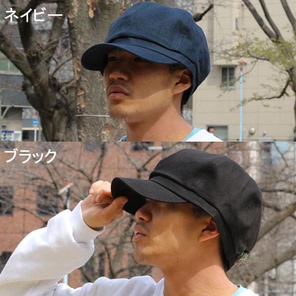帽子 大きいサイズ 帽子 メンズ  キャップ 帽子 メンズ  ぼうし 大きい 帽子メンズ bousi キャスケット BIG 帽子 メンズ 20代 30代 40代 50代|missa-more|15