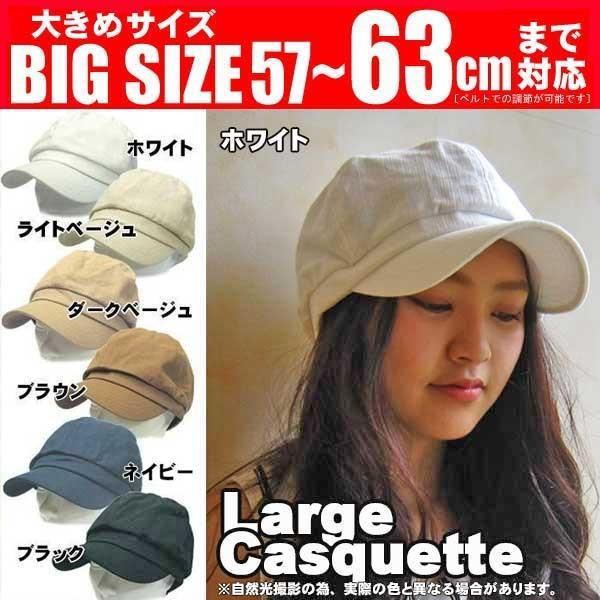 帽子 大きいサイズ 帽子 メンズ  キャップ 帽子 メンズ  ぼうし 大きい 帽子メンズ bousi キャスケット BIG 帽子 メンズ 20代 30代 40代 50代|missa-more|18