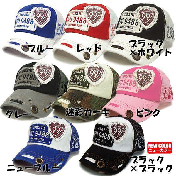 帽子 キッズ 帽子 キャップ ジュニア 帽子 キッズ 親子ペア 帽子/キャップ/帽子/子供用 kids メッシュキャップ/ジュニア  親子 おそろい 帽子 |missa-more|02