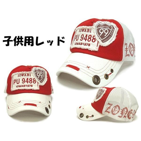 子供 帽子 帽子 キッズ 帽子 キャップ ジュニア 帽子 キッズ 親子ペア キャップ/帽子 子供用 kids メッシュキャップ/ジュニア  親子 おそろい 帽子  missa-more 09