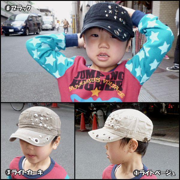 帽子 キッズ/子供キャップ/帽子/子供用 kids ワークキャップ/ジュニア/キャップ 帽子 ジュニア 親子 おそろい 帽子|missa-more|05