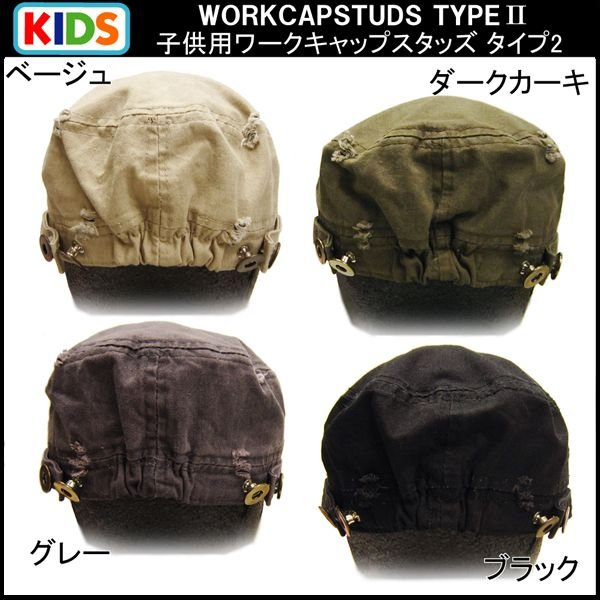 帽子 キッズ/子供キャップ/帽子/子供用 kids ワークキャップ/ジュニア/キャップ 帽子 ジュニア 親子 おそろい 帽子|missa-more|06