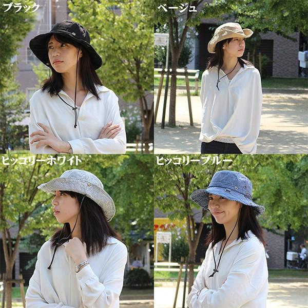 帽子 メンズ 帽子レディース サファリ UVカット帽子 メンズ 登山 帽子アドベンチャーハット 日よけ帽子 釣り 帽子 アウトドア UV/ ハット/テンガロン ぼうし|missa-more|14