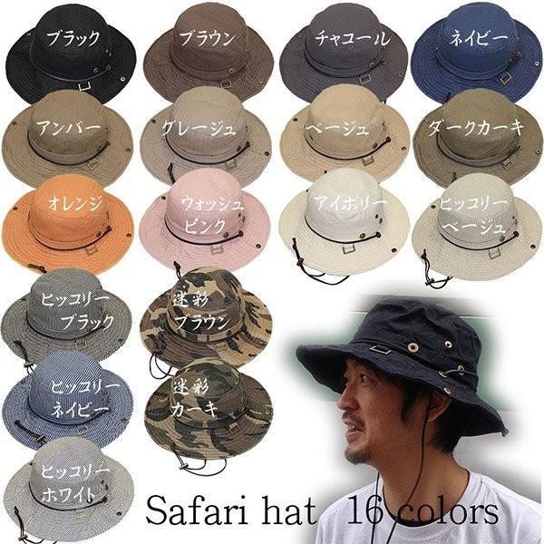 帽子 メンズ 帽子レディース サファリ UVカット帽子 メンズ 登山 帽子アドベンチャーハット 日よけ帽子 釣り 帽子 アウトドア UV/ ハット/テンガロン ぼうし|missa-more|19