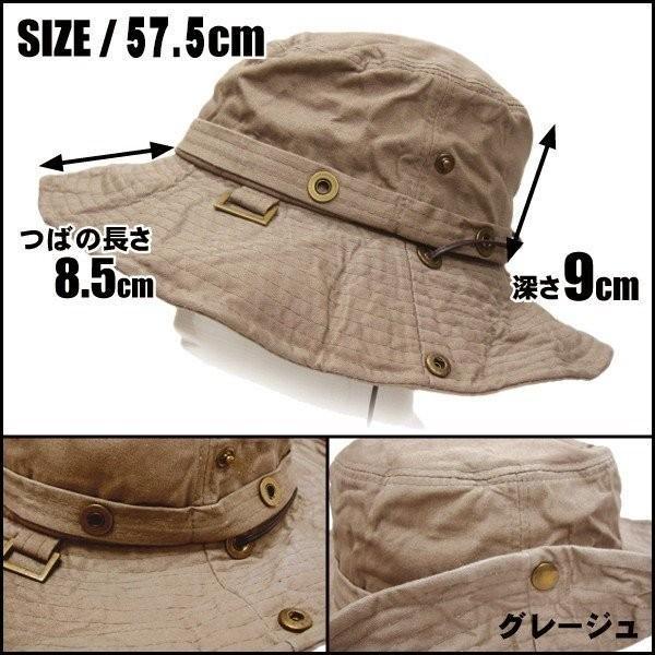 帽子 メンズ 帽子レディース サファリ UVカット帽子 メンズ 登山 帽子アドベンチャーハット 日よけ帽子 釣り 帽子 アウトドア UV/ ハット/テンガロン ぼうし|missa-more|20