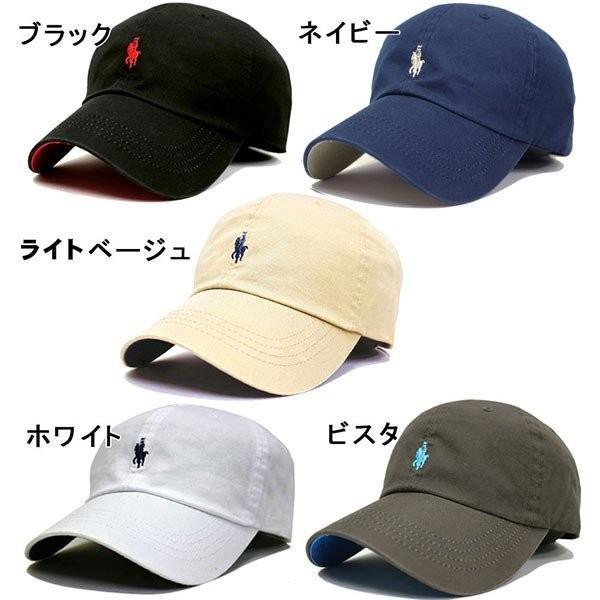 帽子 メンズ キャップ メンズゴルフ 50代 40代 キャップ メンズ レディース ぼうし ※ ポロ ラルフローレン ポロキャップ では御座いません。|missa-more|03