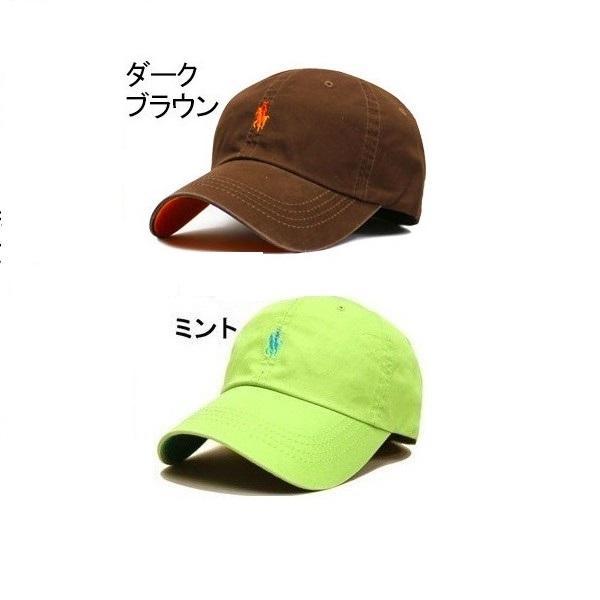 帽子 メンズ キャップ メンズゴルフ 50代 40代 キャップ メンズ レディース ぼうし ※ ポロ ラルフローレン ポロキャップ では御座いません。|missa-more|04