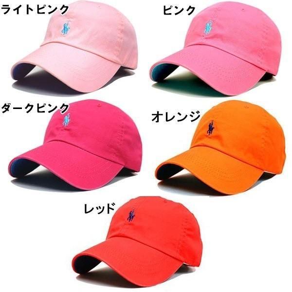帽子 メンズ キャップ メンズゴルフ 50代 40代 キャップ メンズ レディース ぼうし ※ ポロ ラルフローレン ポロキャップ では御座いません。|missa-more|05