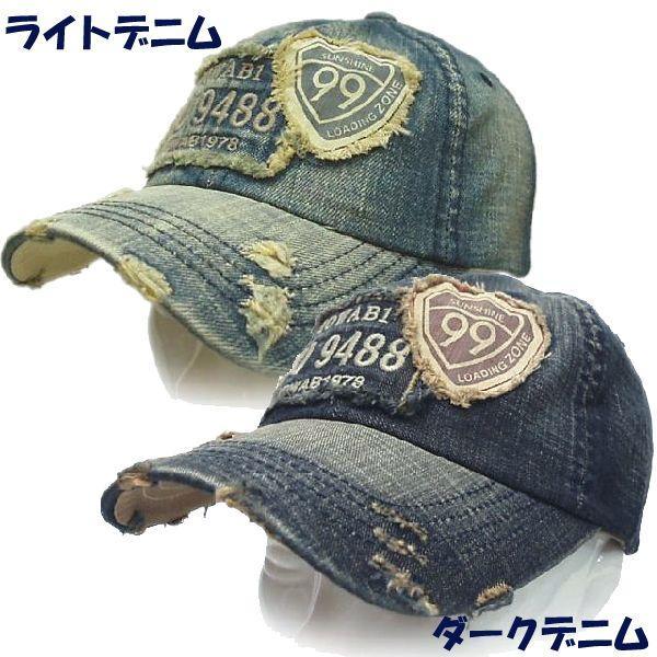 帽子 キッズ/キッズ/子供用/kids/ジュニア帽子 ぼうし ボウシ 親子 おそろい 帽子|missa-more|02