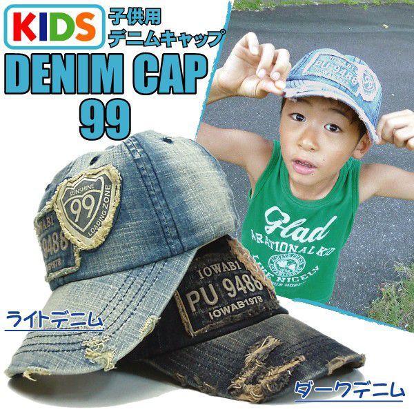 帽子 キッズ/キッズ/子供用/kids/ジュニア帽子 ぼうし ボウシ 親子 おそろい 帽子|missa-more|03