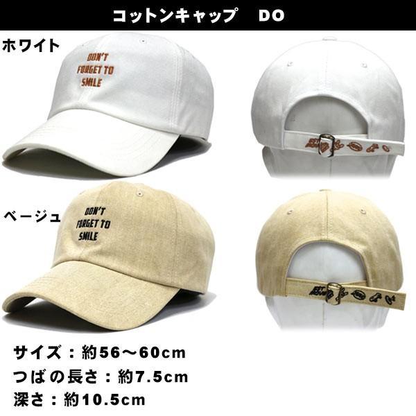 帽子 ローキャップ 送料無料 メール便 キャップ 帽子 UV対策  春 夏 秋  アウトドア キャップ メンズ CAP カーブキャップ レディースキャップ |missa-more|05