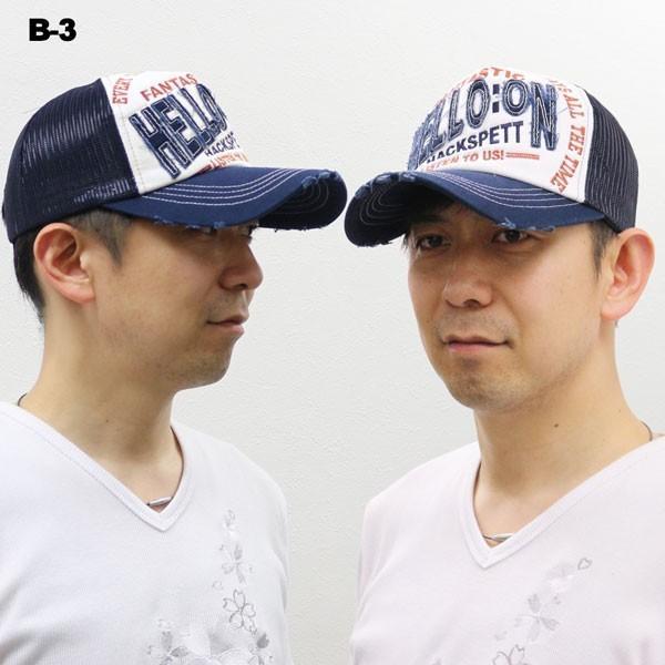帽子 メンズ 夏 帽子 メンズ キャップ  帽子キャップンダメージ 帽子 メッシュキャップ メンズ 帽子 レディース ぼうし 釣り 帽子 メンズ キャップ