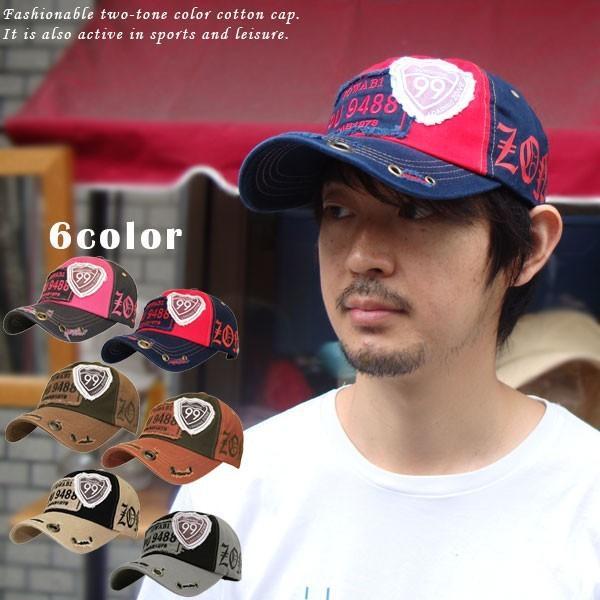 帽子 メンズ キャップ 帽子 キャップ 帽子 ぼうし 帽子 キャップ メンズ帽子レディース キャップ メンズ ぼうし ゴルフ帽子 父の日 ギフト|missa-more