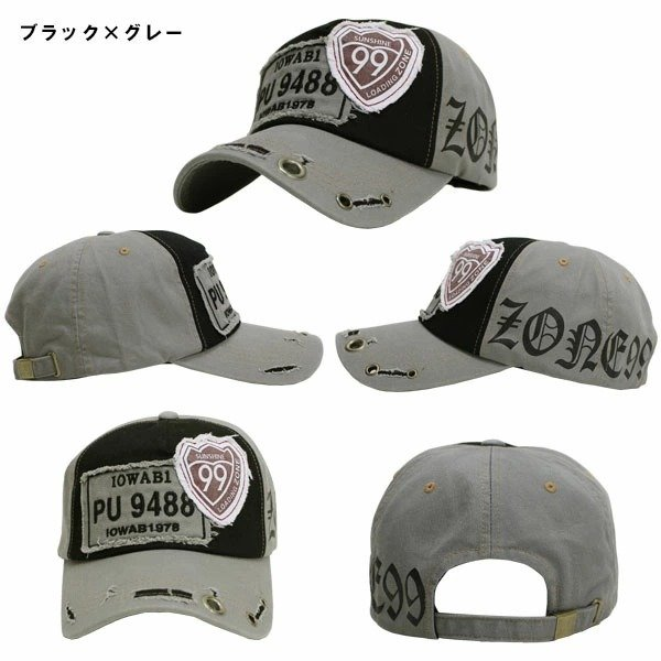 帽子 メンズ キャップ 帽子 キャップ 帽子 ぼうし 帽子 キャップ メンズ帽子レディース キャップ メンズ ぼうし ゴルフ帽子 父の日 ギフト|missa-more|13