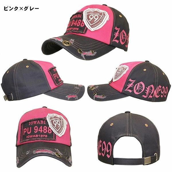 帽子 メンズ キャップ 帽子 キャップ 帽子 ぼうし 帽子 キャップ メンズ帽子レディース キャップ メンズ ぼうし ゴルフ帽子 父の日 ギフト|missa-more|08
