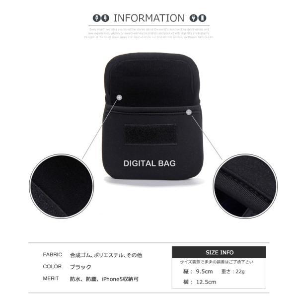 デジタルポーチ 充電ケーブル iPhone5 デジカメ ケーブルやバッテリーなどガジェットをまとめて収納 収納ポーチDONA Digital Pouch  送料無料|missbeki|04