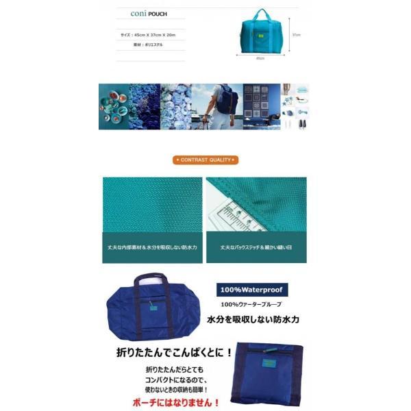 トラベルバッグ 折りたたみバッグ 旅行バッグ スーツケース旅行用 トラベルバッグ ボストンバッグ キャリーに通せる多機能大量収納 ゆうパケット便送料無料|missbeki|02