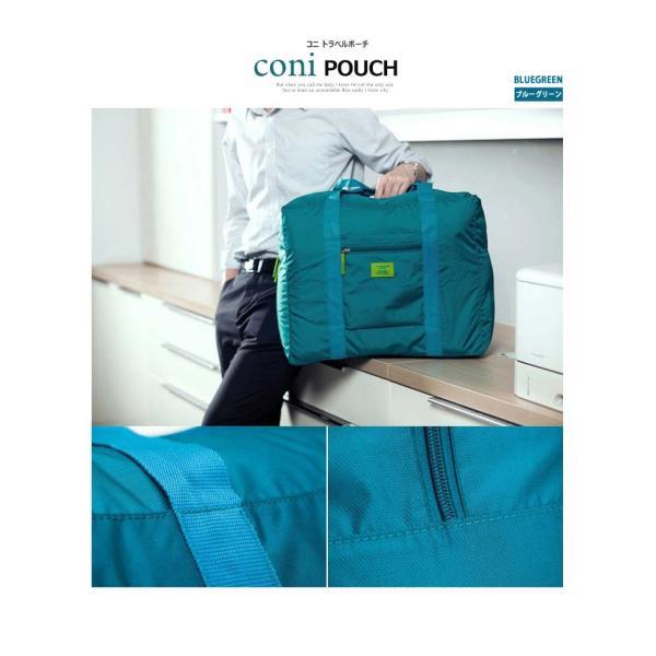 トラベルバッグ 折りたたみバッグ 旅行バッグ スーツケース旅行用 トラベルバッグ ボストンバッグ キャリーに通せる多機能大量収納 ゆうパケット便送料無料|missbeki|05