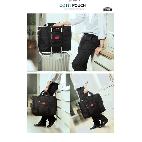 トラベルバッグ 折りたたみバッグ 旅行バッグ スーツケース旅行用 トラベルバッグ ボストンバッグ キャリーに通せる多機能大量収納 ゆうパケット便送料無料|missbeki|06