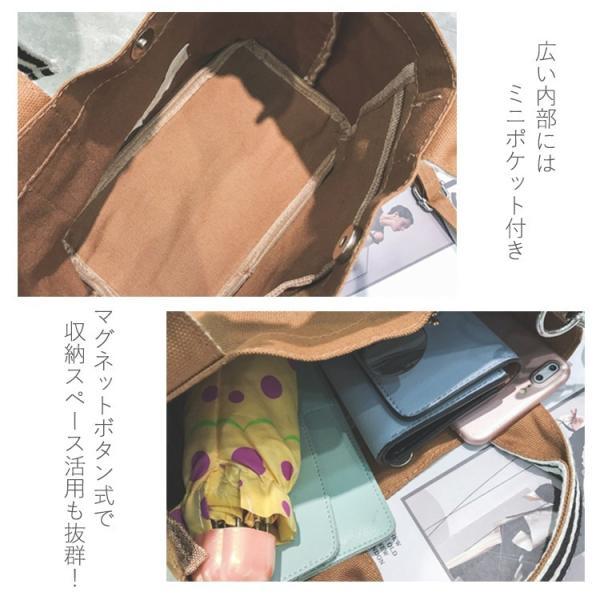 ミニショルダーバッグ レディース 斜めがけ 軽い キャンバストートバッグ 2wayバッグ シンプル ストライプ 可愛い リリボン ゆうパケット便送料無料|missbeki|07