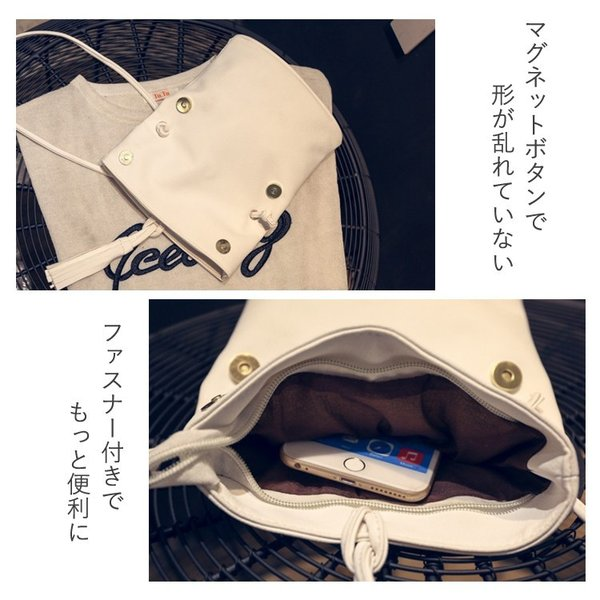 ミニショルダーバッグ レディース 斜めがけ 小さめ タッセル付き かわいい レディースバッグ 軽い通勤 通学バッグ ゆうパケット送料無料|missbeki|11