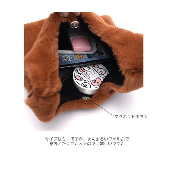 ファーバッグ トート レディース トートバッグ 人気 ミニ ハンドバッグ ポシェット ふわふわ もこもこ 可愛い シンプル サブバッグ デート 宅配便送料無料 missbeki 05