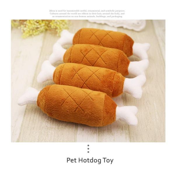 犬 おもちゃ 犬のおもちゃ 鳴る 噛む 柔らかい 音  ワンチャン  ペット用品 大人気  ペットホットドッグおもちゃ ゆうパケット便送料無料|missbeki|04