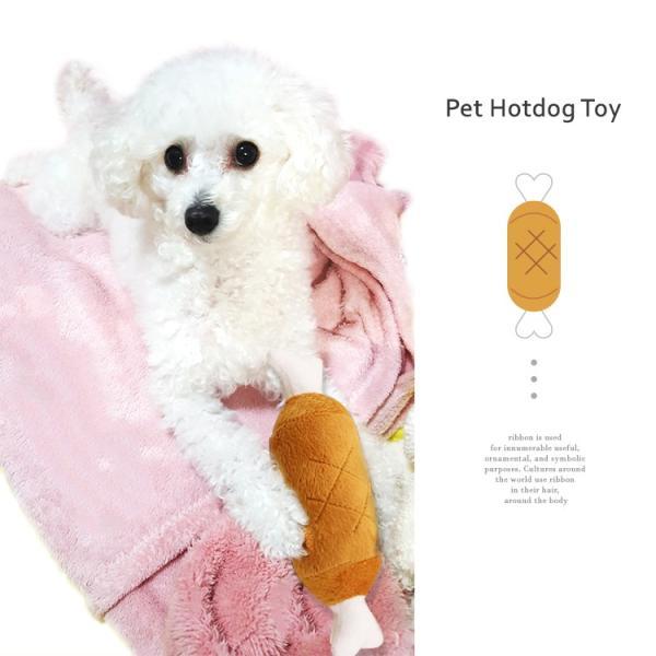 犬 おもちゃ 犬のおもちゃ 鳴る 噛む 柔らかい 音  ワンチャン  ペット用品 大人気  ペットホットドッグおもちゃ ゆうパケット便送料無料|missbeki|08